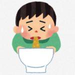 感染性胃腸炎  その原因と対応